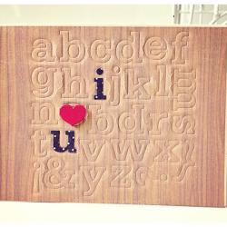 I heart u (woodgrain) card